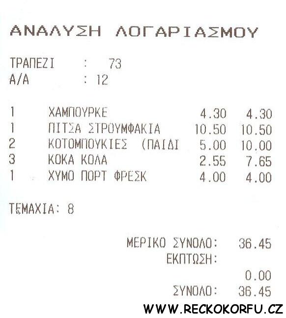 Paleokastritsa - účet ze šmoulí restaurace - Řecko Korfu